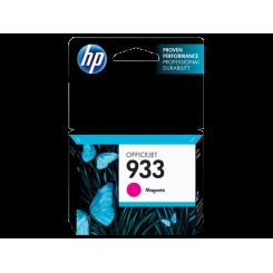 کارتریج قرمز اچ پی HP 933 MAGENTA CN055AE